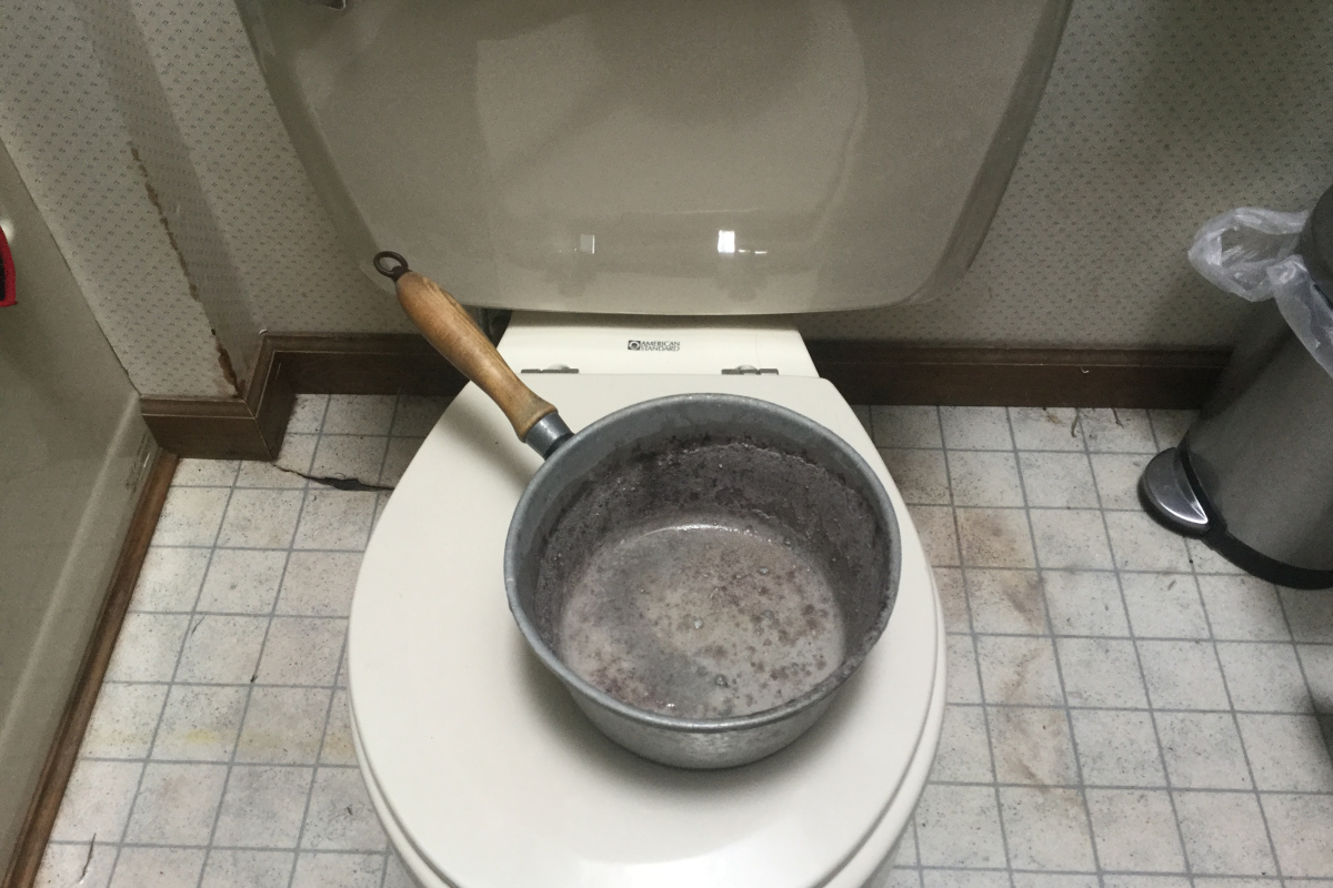 More Than A Toilet
